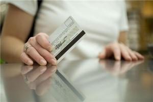 card payment technology