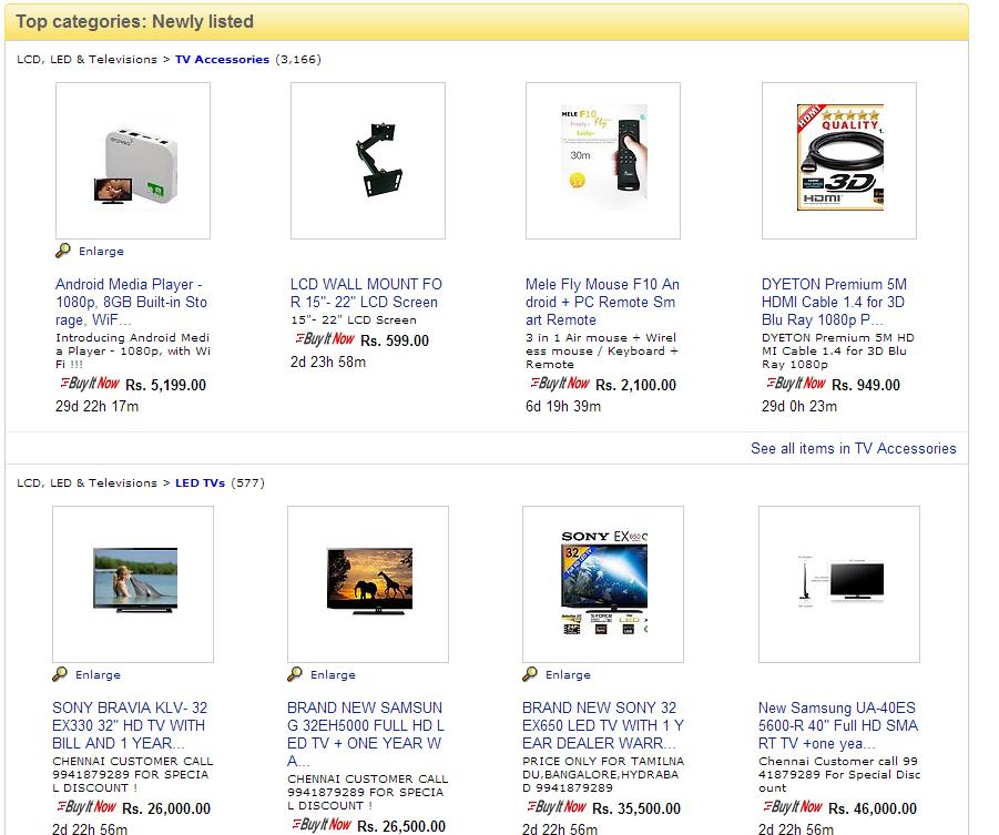 Ebay Gadget Store